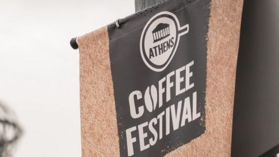 Barista Pro in Athens Coffee Festival 2018