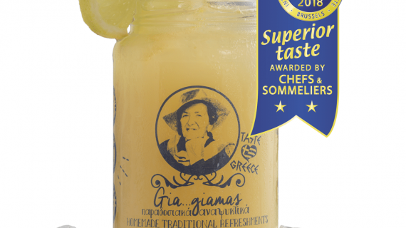 """Χρυσό βραβείο ανώτερης γεύσης και ποιότητας για την λεμονάδα """"Gia…giamas""""."""