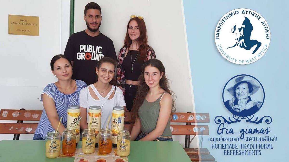 Η Gia…giamas στο Πανεπιστήμιο Δυτικής Αττικής!