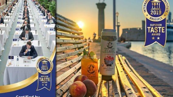 Δεύτερη παγκόσμια διάκριση για τα ελληνικά προϊόντα Gia…giamas